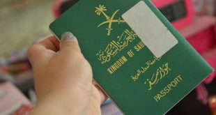 Suudi Arabistan'da 21 yaşını dolduran herkes pasaport alabilecek