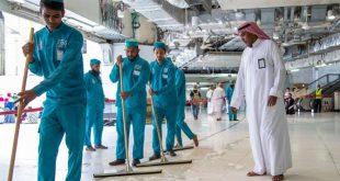 2,5 milyon hacının ardından temizlik çalışmalarına başlandı