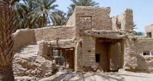 Suudi Arabistan'daki eski çarşının hikayesi