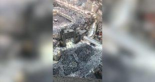 Mekke'de Ulu Cami'nin muhteşem manzarası (VİDEO)