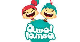 Suudi Arabistan'ın geliştirdiği Lamsa uygulaması, Arapça okumayı teşvik ediyor