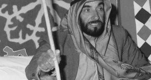 Şeyh Zayed'in Abu Dabi Emirliği gelmesinin yıldönümü kutlandı