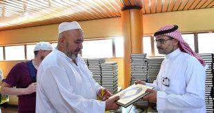 Kral Fahd Kompleksi'nde yılda 18 milyon Kuran-ı Kerim böyle basılıyor
