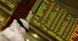Birleşik Arap Emirlikleri'ndeki bankacılık sisteminin toplam sermayesi 99 milyar dolar arttı