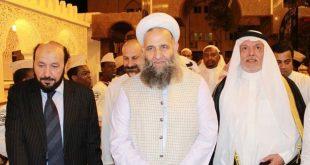 Pakistan Diyanet İşleri Bakanı, Suudi Arabistan'ın hacdaki başarılarına övgüde bulundu