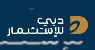 Dubai İnvestments'in bu yılki karı 41 milyon dolar