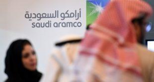 Saudi Aramco, halka arz için hazır olduğunu belirtti