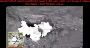 Arap Koalisyonu, Husilere ait askeri noktaları vurdu