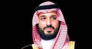 Suudi Arabistan'da çocuk evliliği yasaklandı