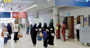 Suudi Arabistan'ın nüfusu 35 milyonu aştı