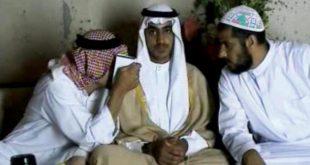 ABD Savunma Bakanı, Hamza bin Ladin'in öldürüldüğünü doğruladı