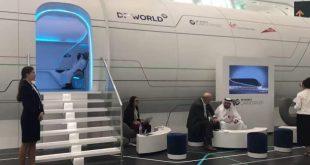 Dünya Enerji Konferansı'nda yapay zeka ve yüksek hızlı taşımacılık ele alındı