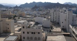 Vodafone, Umman'da mobil ağ servisine başlıyor