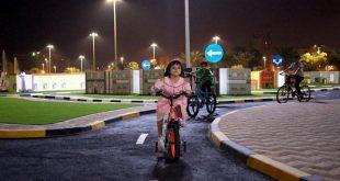 Suudi Arabistan'da çocuk kenti açıldı