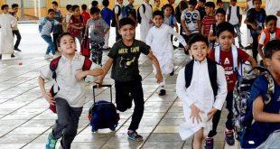 Mekke okullarında Çocuk Destek Hattı kampanyası başladı
