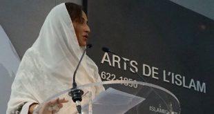 Prenses Lamia, Paris Louvre Müzesi'nin yeni ve genişletilmiş İslami Sanat Bölümü'nü açtı