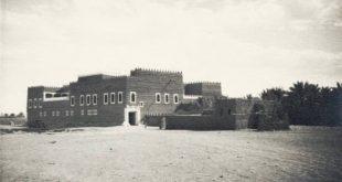 Muhammed bin Selman tarihi Güneş Sarayı'nı yeniden restore ettirdi