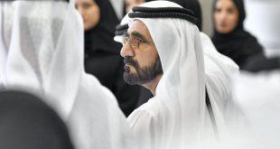 Al Khan Emirates Posta BAE'nin en kötü hükümet hizmet merkezi seçildi