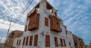Suudi Arabistan'ın Kızıldeniz kıyılarının kadim şehri: el-Vecih