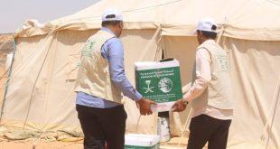 Suudi Arabistan yardım kuruluşu, körlük ile mücadele etmek için 16 anlaşma imzaladı