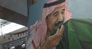 Suudi Arabistan 89. Ulusal Günü'nü kutluyor