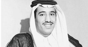 Suudi Arabistan, 89. Ulusal Günü'nü Krallığa ait 50 nadir fotoğrafla kutluyor