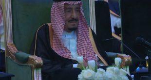 Suudi Arabistan'ın 89. ulusal coşkusu