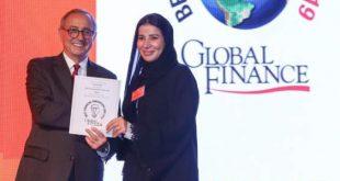 Dubai Finans Merkezi, En İyi Finansal İnovasyon Laboratuvarı ödülü'nü kazandı