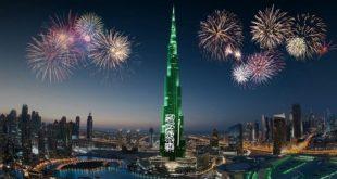 Dubai'de, 5 gün boyunca Suudi Milli günü kutlamaları yapılacak