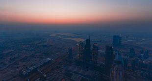Dünyanın en yüksek binasında gün doğumunu izleyebilirsiniz