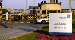 Saldırıya uğrayan Abkayk, dünyanın en büyük petrol rafinerisi