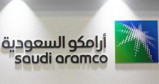 Saudi Aramco'dan çalışanlarına 1 milyar dolar!