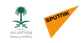Suudi Arabistan, Rusya ile medya işbirliği anlaşması imzaladı