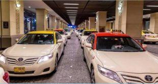 Dubai'de taksi ücretinizi yola çıkmadan önce öğrenebilirsiniz