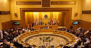 Arap Birliği'ni hedef alan Cezayir, reform istiyor