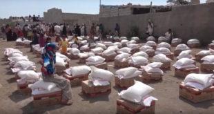 BAE, Yemen için yeni bir yardım kampanyası başlattı