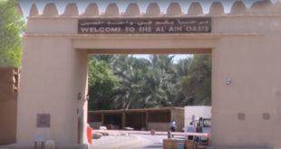 Şeyh Zayed'in cennete dönüştürdüğü çölün hikayesi