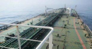 Suudi Arabistan: Körfez'de bulunan İran bandıralı tankerde petrol sızıntısı var