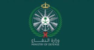 Suudi Arabistan ABD'nin takviye asker teklifini kabul etti