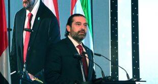 Nakit sıkıntısı çeken Lübnan BAE'den finansal destek istedi