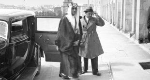 KSA kütüphanesi, Suudi-Rus bağları ile ilgili belgeleri sergiledi