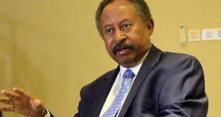 Sudan, ABD'nin Sudan'a seyahat uyarısına dair çekincelerini dile getirdi