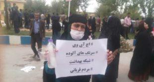 İran'da ihmal sonucu yüzlerce kişiye AIDS bulaştığı doğrulandı