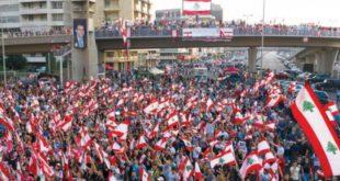 Lübnan'daki eczaneler grevlerine, bakanlık ise ilaç depolarına yönelik denetim ve baskınlara devam ediyor