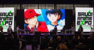 Suudi Arabistan'ın ilk anime fuarı Riyad'da açıldı