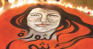Beyrut'ta isyan ve sanat