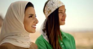 Günün videosu: Suudi Arabistan'a hoşgeldiniz… (VİDEO)