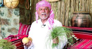 BAE'li yaşlı adam birçok hastalığı şifalı bitkilerle tedavi ediyor