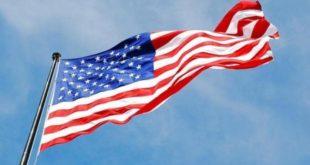 ABD: Lübnan'a yapılacak 100 milyon dolarlık güvenlik yardımı donduruldu