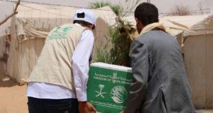 Suudi Arabistan'dan mültecilere 18 milyar dolarlık yardım